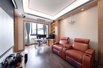 20万以上140平米复式现代简约风格书房装修案例