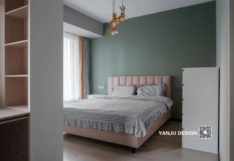 130平米四室两厅现代简约风格青少年房装修效果图