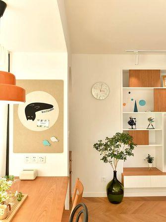 经济型80平米混搭风格书房设计图
