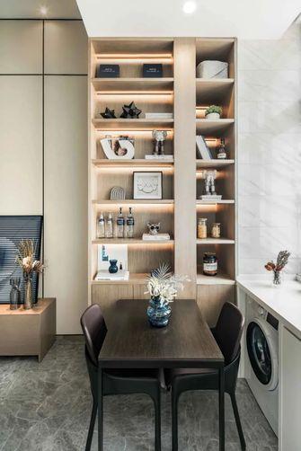经济型30平米小户型现代简约风格餐厅装修图片大全
