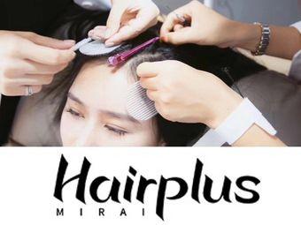美絲珈Hairplus日式輕增發中心(徐匯店)