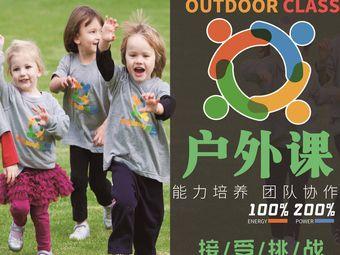 澳睿跑国际儿童训练中心(奥城校区)