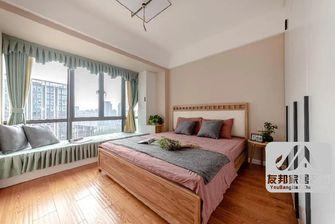 110平米三中式风格卧室设计图