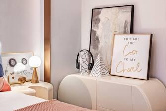 经济型120平米三室两厅法式风格青少年房装修效果图