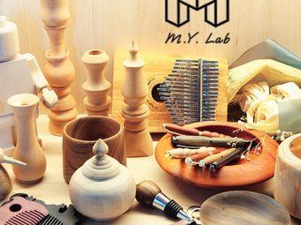 MY Lab木艺实验室