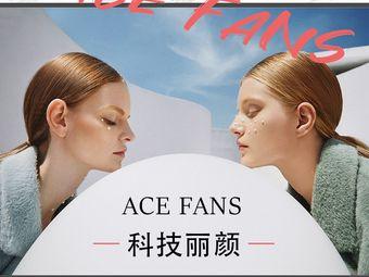 ACE FANS·科技丽颜