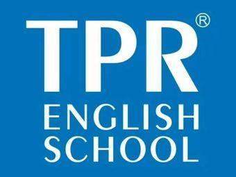 美国TPR英语专修学校(东区分校)