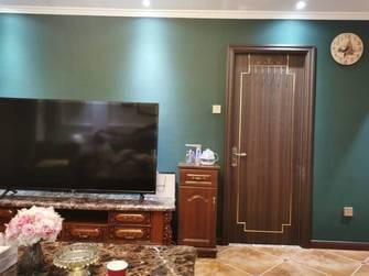 富裕型140平米公寓美式风格客厅装修效果图