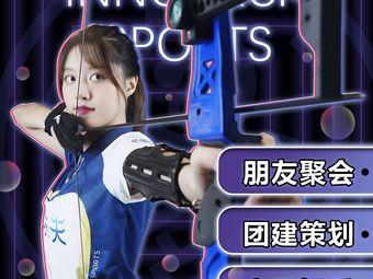 弓夫射箭·CAFE(平安金融中心店)