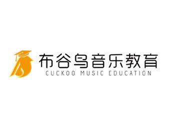珠江钢琴专卖店·布谷鸟音乐教育