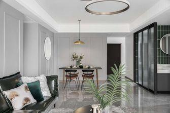 四室两厅北欧风格客厅装修案例