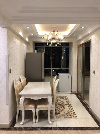 富裕型90平米三室两厅欧式风格餐厅装修案例