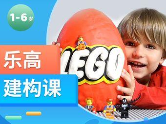 创想童年乐高机器人教育(闻堰中心)