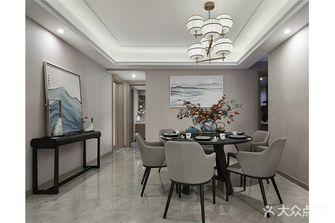 10-15万120平米三室一厅中式风格餐厅效果图