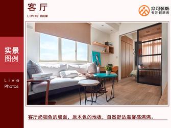 经济型30平米超小户型欧式风格客厅图片大全