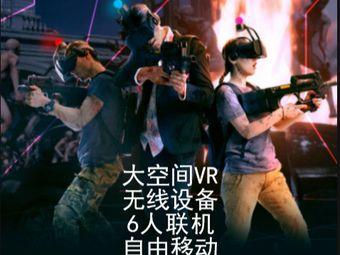 头号玩咖·大空间VR(中山堂店)