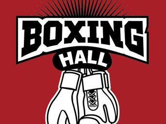 BOXING   HALL  拳馆