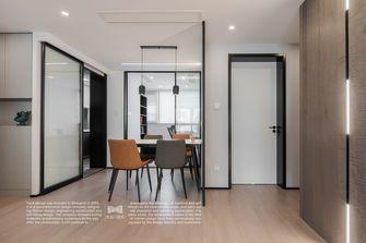 经济型90平米三室两厅现代简约风格餐厅装修图片大全