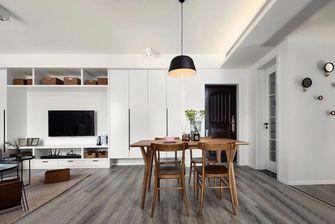 90平米现代简约风格餐厅设计图