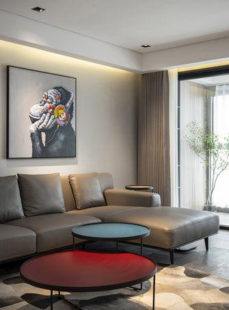 140平米三室一厅现代简约风格客厅图片