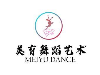 美育舞蹈艺术
