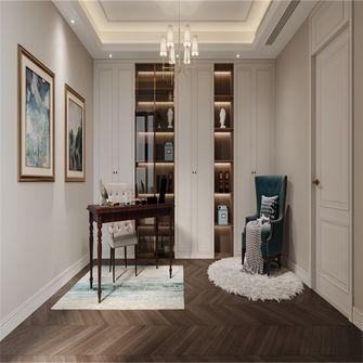 20万以上110平米四室两厅美式风格书房图片