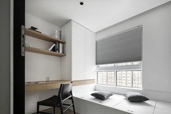 120平米三室一厅现代简约风格书房图片大全