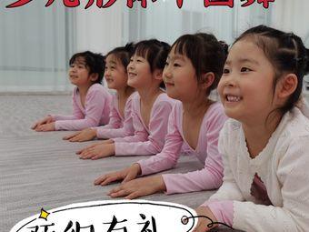 星期期国际艺术舞蹈学校(汉峪校区)