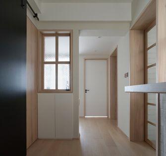 富裕型40平米小户型北欧风格客厅图片