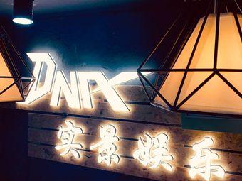 DNA沉浸式剧情密室(崇安店)