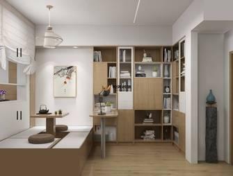 20万以上140平米三室两厅日式风格书房欣赏图