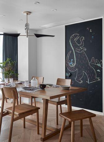5-10万100平米三室一厅现代简约风格餐厅装修图片大全