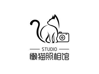 懒猫照相馆