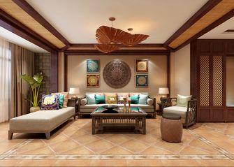 130平米三东南亚风格客厅图片