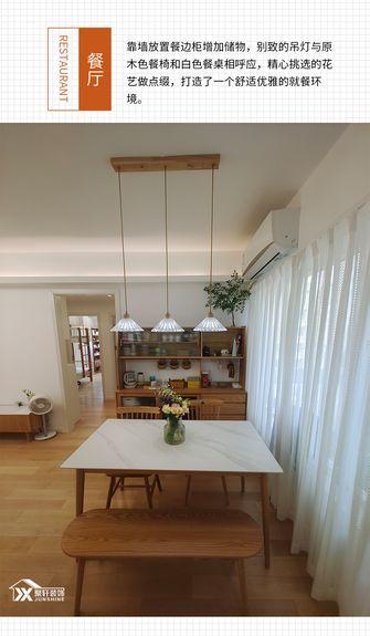 60平米日式风格餐厅装修图片大全