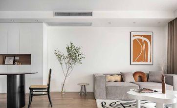 经济型80平米公寓北欧风格客厅图