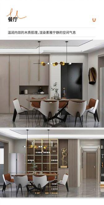 富裕型140平米三现代简约风格餐厅欣赏图