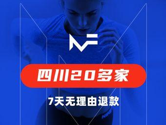 魔方运动私教健身(三千里店)