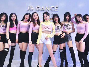 JS舞蹈全国连锁(五羊邨分店)