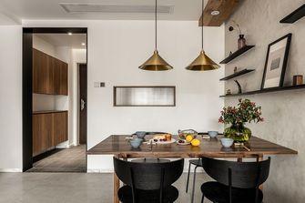 富裕型110平米三室一厅日式风格餐厅设计图