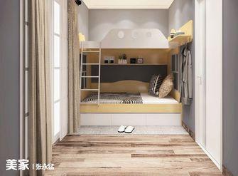 70平米现代简约风格青少年房装修效果图