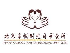 北京享悦时光月子会所