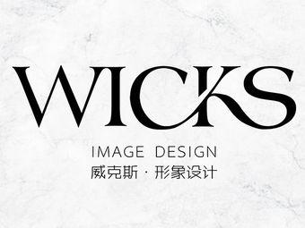 Wicks威克斯形象设计