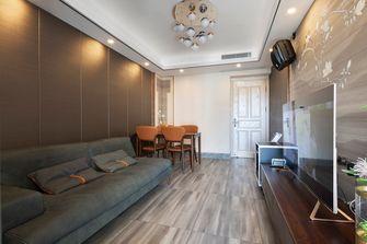 豪华型140平米复式中式风格影音室装修案例