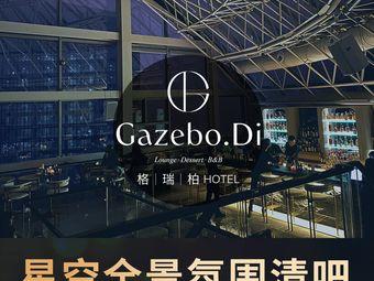 Gazebo·Di Lounge