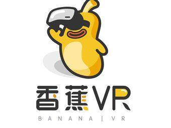 香蕉VR(崂山金狮店)