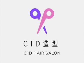C·ID HAIRSALON网红造型(安吉店)