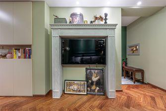 15-20万50平米公寓美式风格客厅图