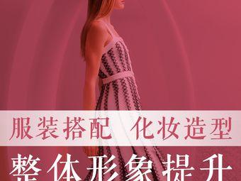 YSOUL化妆服装搭配形象美学空间