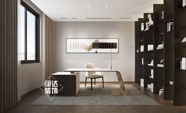 豪华型140平米复式现代简约风格书房图片大全